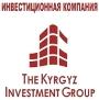 <p>инвестиционно-консалтинговая компания, привлечение инвестиций в различные секторы экономики</p>