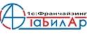 <p>официальный партнер фирмы &laquo;1С&raquo; в Кыргызской Республике, обеспечение  внедрение и непрерывное сопровождение эксплуатации автоматизации учета</p>