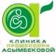 <p>гинекологические операции, роды, ЭКО, лаборатория, поликлиника</p>