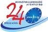 <p>информационное агентство, предоставление площадки для проведения пресс-конференций, брифингов и др. мероприятий</p>