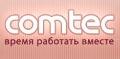 <p>разработка программного обеспечения в области комплексной автоматизации бухгалтерского, оперативного и управленческого учета</p>