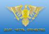 <p>центральный орган исполнительной власти, осуществляющий непосредственное руководство Вооруженными Силами Кыргызской Республики</p>