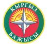 <p>орган  государственного управления таможенным делом на территории республики,  осуществляющий руководство деятельностью таможенных учреждений</p>