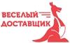 <p>служба доставки продуктов питания по выгодным ценам, осуществляется по г. Бишкек</p>