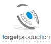 <p>создание имиджевых и информационных рекламных роликов, презентационных и отчетных фильмов о деятельности компаний, размещение рекламных материалов на телевидении</p>