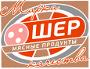 <p>выпуск колбасных изделий и мясных деликатесов</p>