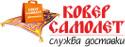 <p>доставка медикаментов, продуктов и напитков, цветов и подарков, тортов к праздникам в Бишкеке</p>