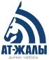 <p>разведение племенных овец айкольской, гиссарской и тяньшанской пород;</p> <p>- разведение яков;</p> <p>- разведение лошадей;</p> <p>- продажа племенных баранов</p>
