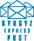 <p>международная экспресс доставка почтовой корреспонденции</p>