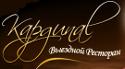 <p>услуги выездного ресторана (фуршеты, банкеты, пикники, юбилеи, свадьбы, организация конференций, распорядитель свадьбы и др. )</p>