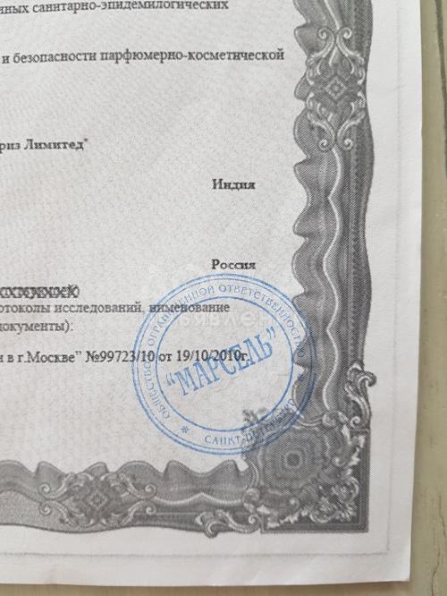 флис должна где найти оригинал сертификата на нортекс-ш хитофайбером Cratex подарит