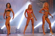The Bodybuilding and Fitness Bikini Championship of Kyrgyzstan took place in late May in Bishkek.
