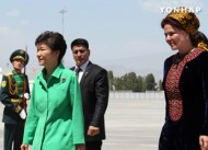 "During a banquet at the presidential palace, Park said that she sees now ""the capability and possibility of Turkmenistan, the birthplace of the ancient Margush civilization, center of the famed Silk Road and a nation that has seen outstanding economic growth over recent years."""