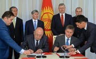 The protocols of the Kyrgyz-Russian talks regarding construction and operation of the Kambar-Ata-1 hydropower and Upper Naryn Cascade hydropower plants were signed.