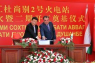 President Xi Jinping also attended the ceremonies marking start of construction of the second unit of the Dushanbe-2 combined heat and power plant and Line D of the Central Asia-China gas pipeline.