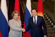 Valentina Matviyenko also met with Prime Minister of Kyrgyzstan Joomart Otorbayev and President Almazbek Atambayev.