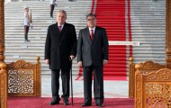 Czech President Milos Zeman completed on Thursday his official visit to Tajikistan and left Dushanbe to Prague.