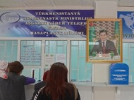 The portraits of the President of Turkmenistan have long become state symbols along with the flag, anthem of the country, reports the Chronicles of Turkmenistan.