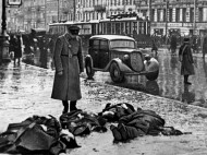 Siege of Leningrad, also known as the Leningrad Blockade was a prolonged military operation undertaken by the German Army Group North against Leningrad, historically and currently known as Saint Petersburg.