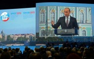 Russian President Vladimir Putin has also attended this meeting. In his speech, he thanked the guests of the forum for the interest and trust in Russia, noting that the St. Petersburg Economic Forum was a platform for open and confidential dialogue.