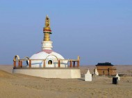 Stupa at Hamrin Hiid Buddhist Monastery