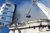 <br /> According to the preliminary reports, the fire occupied 750-800 square km of the church roof.