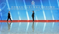 The Fourth Summit of the Conference on Interaction and Confidence Building Measures in Asia has opened on May 21 in Shanghai, China.