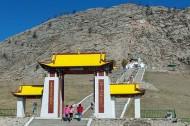 Entrance gate at sacred mountain of Tsetserleg Zayin Horee