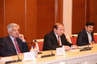Prime Minister Sharif completed the visit to Tajikistan on June 18 after talks with Prime Minister Kokhir Rasulzoda.