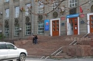 2016, the Kyrgyz National Library named after Kasymaly Bayalinov.<br />