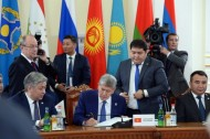 Twenty four documents were signed at the CSTO Summit.