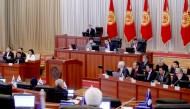 Members of the new Government of Kyrgyzstan have taken the oath on 9 April 2014 in the Parliament.