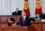 Prime Minister Joomart Otorbayev