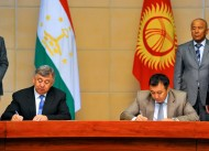 The next border delimitation and demarcation talks will be held in Tajikistan.
