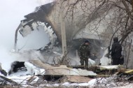 The plane crashed during landing approach and fell down on the nearby houses. 35 people died, including 4 crew members.