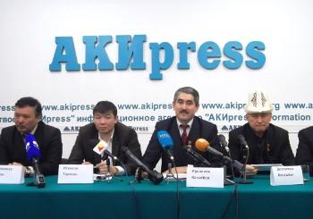 Новости о кыргызских казино accept перевод песни русская рулетка