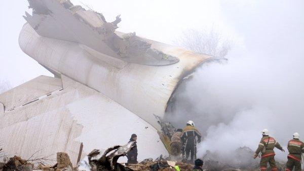 Самолет Turkish Airlines разбился под Бишкеком