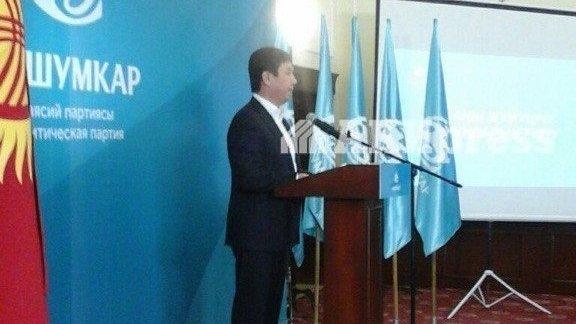 Темир Сариев будет баллотироваться впрезиденты Кыргызстана