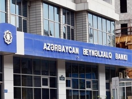 Крупнейший государственный банк Азербайджана объявил о банкротстве