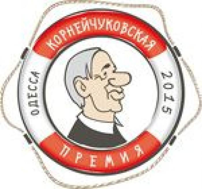 Номинанты победители Кремле 2015. ... и в МУЗ-ТВ Премия Премии