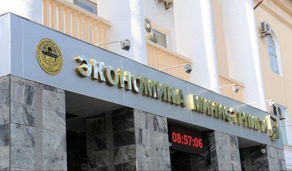 Правительство ликвидировало Госинспекцию по метрологическому надзору при Минэкономики
