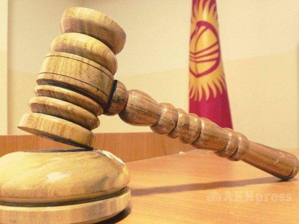 Парень, убивший в Балыкчы 77-летнюю пенсионерку из-за пуговиц военно-морских сил СССР, получил 17 лет тюрьмы