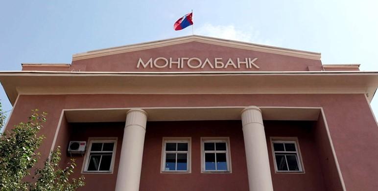 Монголбанк приступил к реализации программы «Монгольское золото» для увлечения валютных резервов
