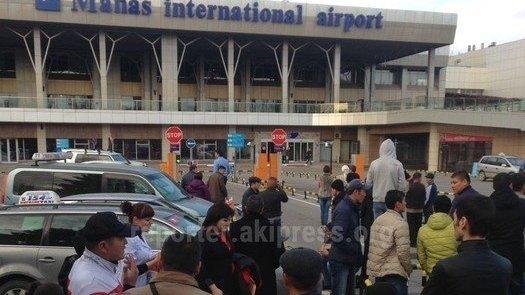 Аэропорт «Манас» вКыргызстане закончил работу из-за сообщения обомбе