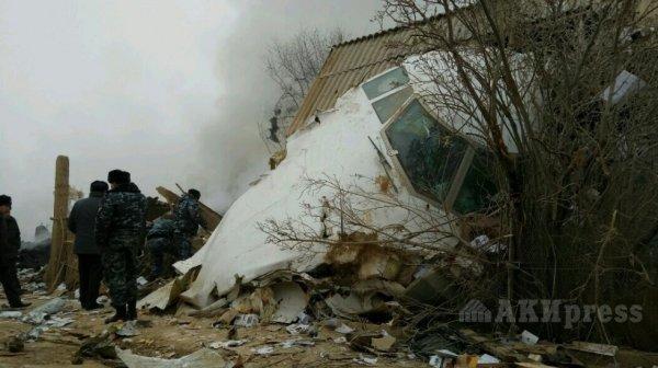 ВКиргизии создали правительственную комиссию для исследования обстоятельств авиакатастрофы