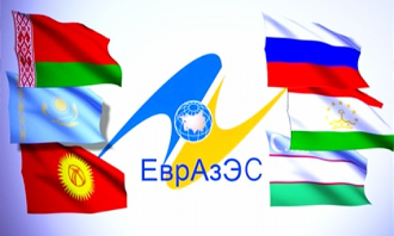 Правительственная комиссия одобрила соглашение о единых правилах обращения лекарств и медизделий в еаэс