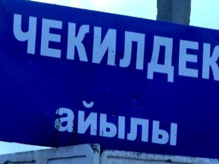 Дело матери из Кочкора, задержанной по факту удушения своих дочек: После первого брака подозреваемая вышла замуж за жителя Бишкека с тремя детьми (фото)