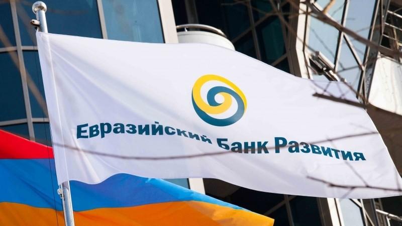 ЕАБР намерен изменить финасирование программы реформ в Таджикистане