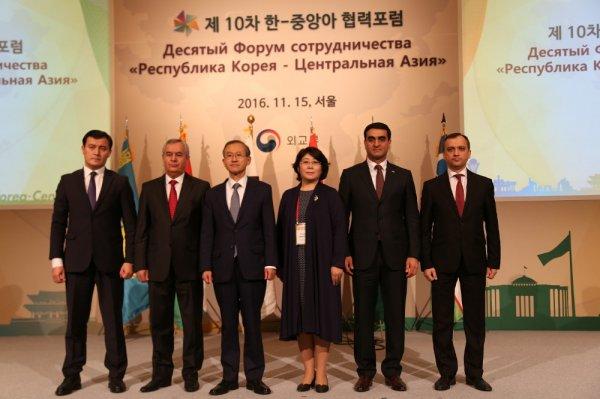 Делегация Узбекистана приняла участие в консилиуме «Корея— Центральная Азия»