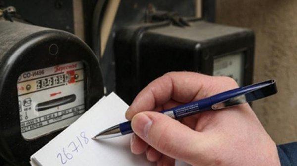 Госагентство по регулированию ТЭК утвердило методику определения себестоимости и формирования тарифов на электрическую энергию